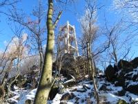 Remontowana wieża widokowa