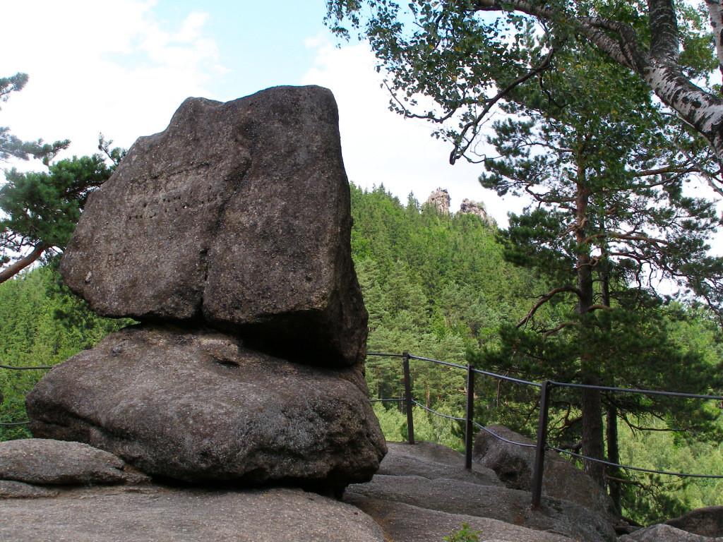 Husyckie Skaly (Hussites' Rocks)